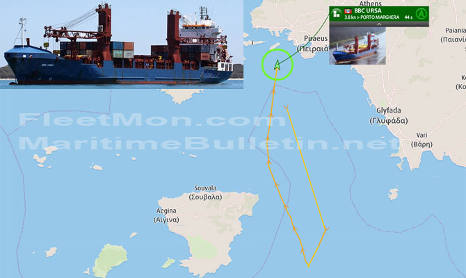 German Freighter Disabled In Saronic Gulf Maritime Bulletin