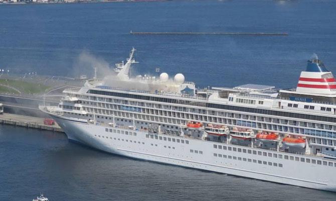 www.maritimebulletin.net