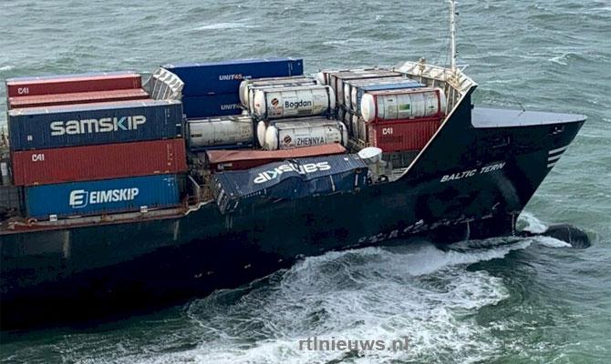 Κοντέινερ έχασε εμπορευματοκιβώτια στη Βόρεια Θάλασσα από την Ολλανδία ΕΝΗΜΕΡΩΣΗ Φωτογραφία – Maritime Bulletin